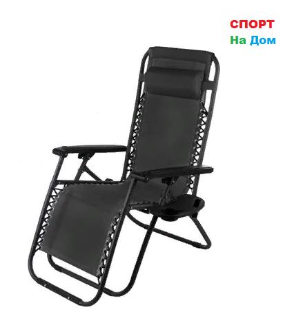 """Кресло-шезлонг """"Relax"""" походное складное"""