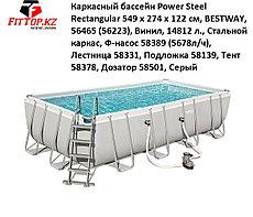 Каркасный бассейн Power Steel Rectangular 549 х 274 х 122 см, BESTWAY, 56465 (56223), Винил, 14812 л