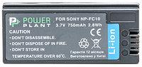 Aккумулятор для Sony NP-FC10, NP-FC11 (PowerPlant) 750mAh
