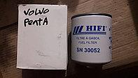 D97/H124(M16x1,5) HIFI SN 30052 Топливный фильтр VOLVO-PENTA MARINE  DIESEL FILTER