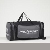 Сумка спортивная, отдел на молнии, с увеличением, наружный карман, длинный ремень, цвет чёрный/серый