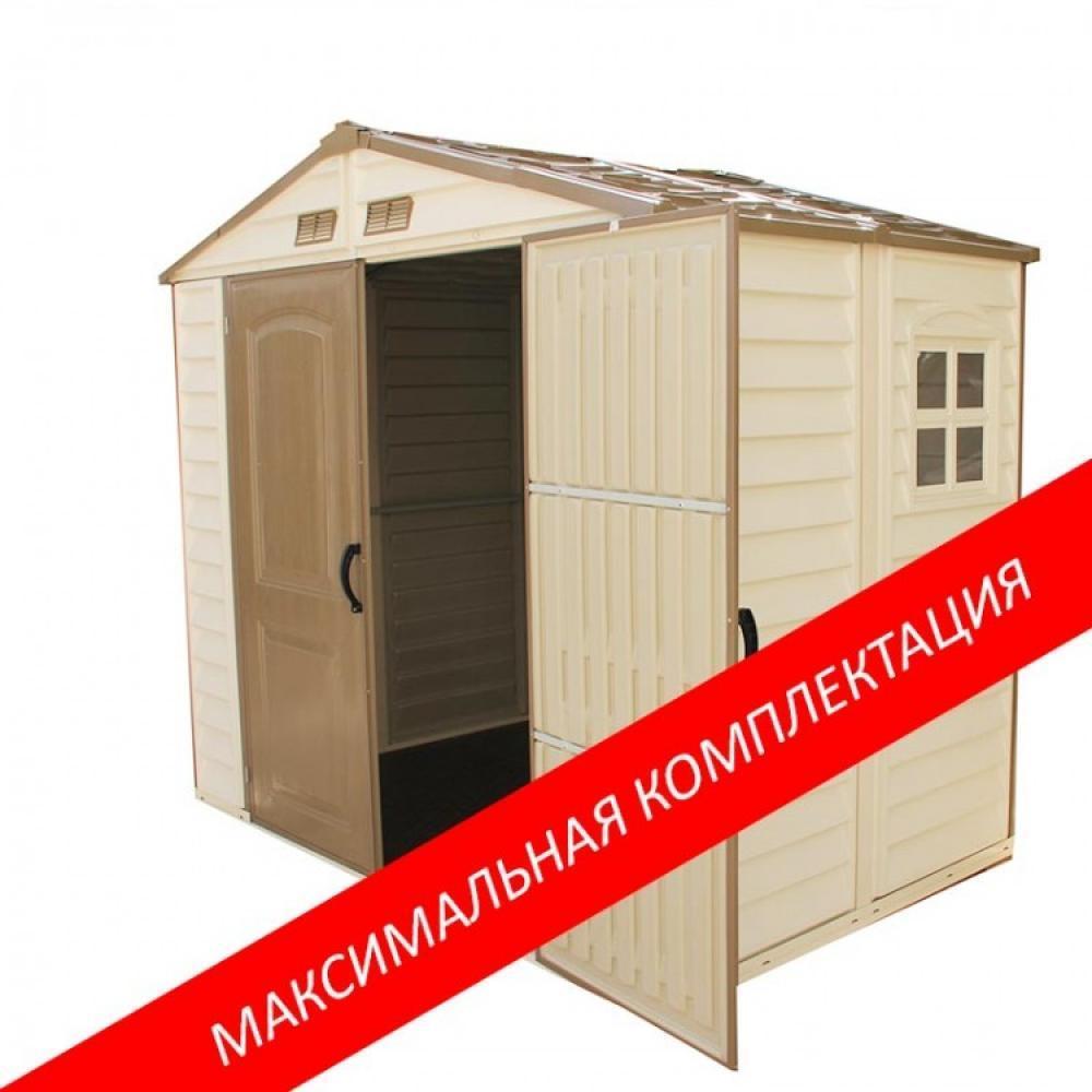 ПЛАСТИКОВЫЙ САРАЙ WOODSIDE MAX