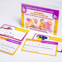 Музыкальные игры для малышей 'Методика раннего развития для самых маленьких'