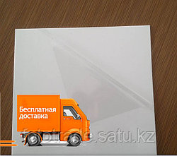 Самоклеющийся пластик для фотокниг  1 мм Белый 31x45см