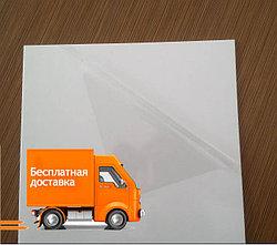 Самоклеющийся пластик для фотокниг  0.5мм Белый 31x31см