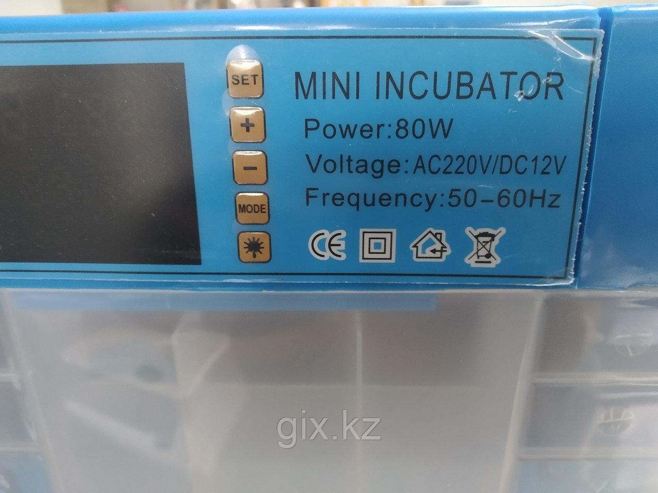 Инкубатор комфорт 128 яиц