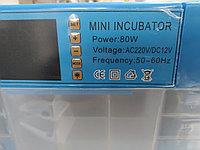 Инкубатор комфорт 128 яиц, фото 1