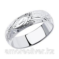Обручальное кольцо из серебра с гравировкой  SOKOLOV 94110017 размеры - 15,5 16 16,5 17 17,5 18 18,5 19 19,5 20 20,5 21 21,5 22