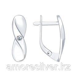 Серьги из серебра с бриллиантами   SOKOLOV 87020004