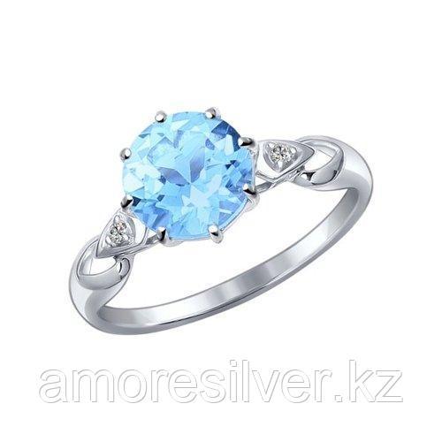 Кольцо из серебра с топазом и фианитами    SOKOLOV 92011086 размеры - 18