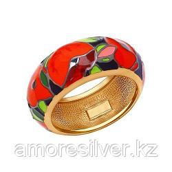 Кольцо из золочёного серебра с эмалью  SOKOLOV 93010542 размеры - 17,5