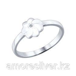 Кольцо из серебра    Красная пресня 23011709
