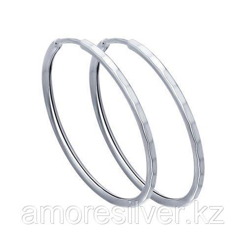 Серьги из серебра с фианитом   AQUAMARINE 45869А.5