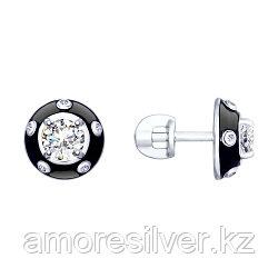 Серебряные серьги с горным хрусталем и эмалью  SOKOLOV 92021795