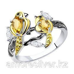 Кольцо из золочёного серебра с цитринами и фианитами    SOKOLOV 92011502 размеры - 17 18,5 19,5