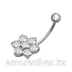Пирсинг в пупок из серебра с фианитами  SOKOLOV 94060039