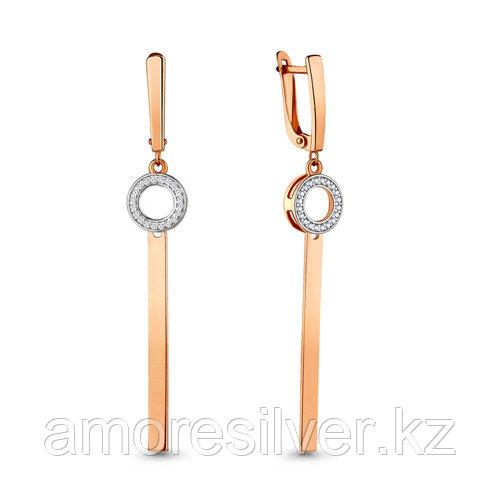 Серьги из серебра с фианитом   Aquamarine 46733А#