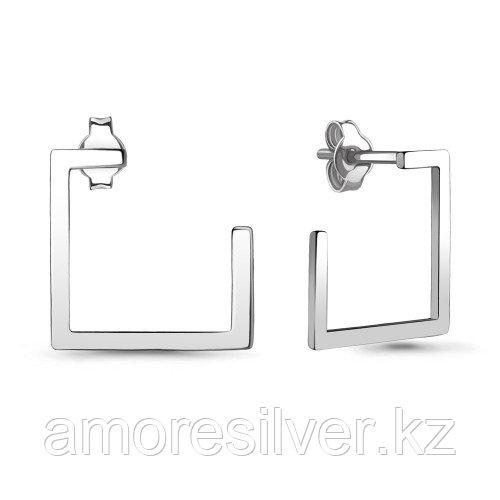 Серьги Aquamarine серебро с родием, без вставок 36041.5