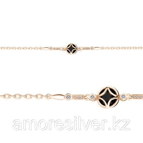 Браслет из серебра с стеклом   Aquamarine 74395АЧ#