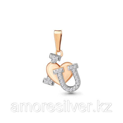Серебряная подвеска с фианитом   Aquamarine 24073А#