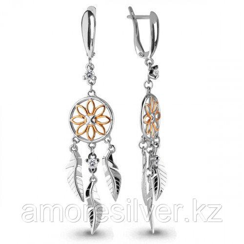 Серебряные серьги с фианитом   Aquamarine 45425А
