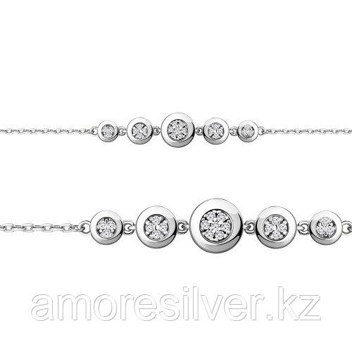Браслет из серебра с фианитом    Aquamarine 74488А размеры - 16