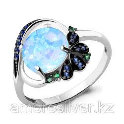Кольцо из серебра с опалом синт. и опалом голубым синтетическим  AQUAMARINE 6599997БГ