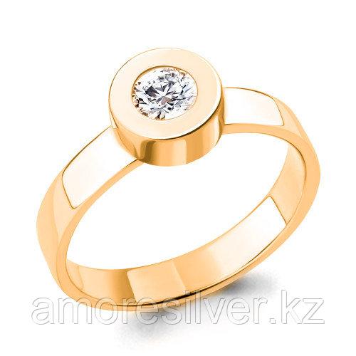 Серебряное кольцо с фианитом   Aquamarine 68481# размеры - 18,5