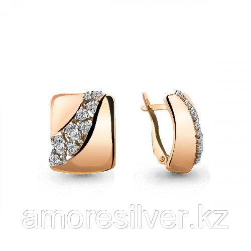Серебряные серьги   Aquamarine 45861А#