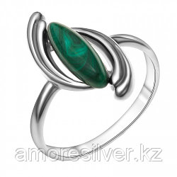 Серебряное кольцо с малахитом    Балтийское золото 81710572 размеры - 19