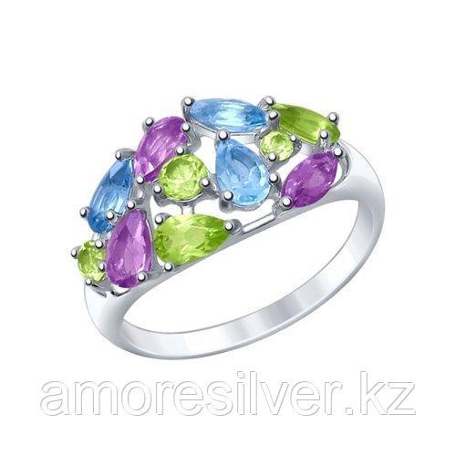 Кольцо из серебра с полудрагоценными вставками    SOKOLOV 92011378 размеры - 16,5 17 17,5 18