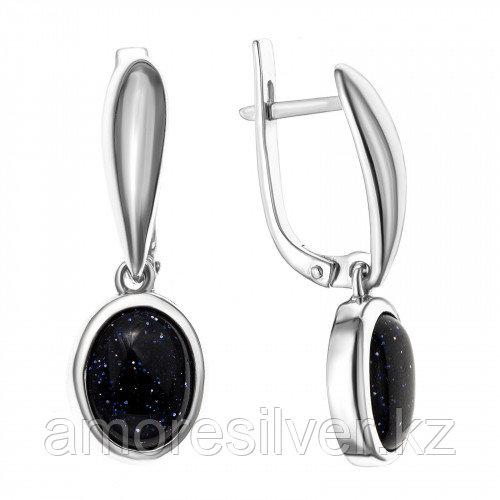 Серьги из серебра с аквамарином   Teosa 2000-0339-GLS