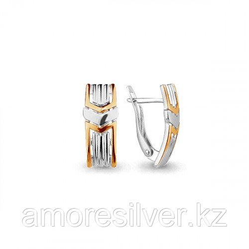 Серьги из серебра   Aquamarine 33151