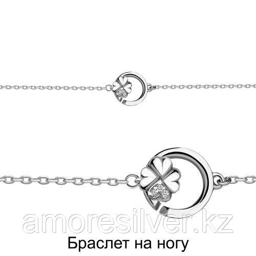 Браслет из серебра с фианитом   Aquamarine 74490А размеры - 23