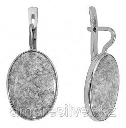 Серебряные серьги с сердоликом   Невский 43160