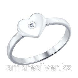 Серьги из серебра с фианитом   AQUAMARINE 4407508А.5