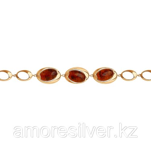 Серебряный браслет с янтарём    SOKOLOV 93-350-00477-1 размеры - 18,5
