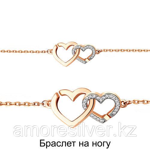 Серебряный браслет с фианитом   Aquamarine 74493А#