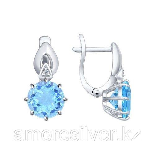 Серьги из серебра с топазами и фианитами    SOKOLOV 92021218