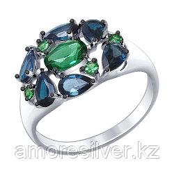 Кольцо из серебра с топазом и нано ситаллом   SOKOLOV 92011384 размеры - 16,5