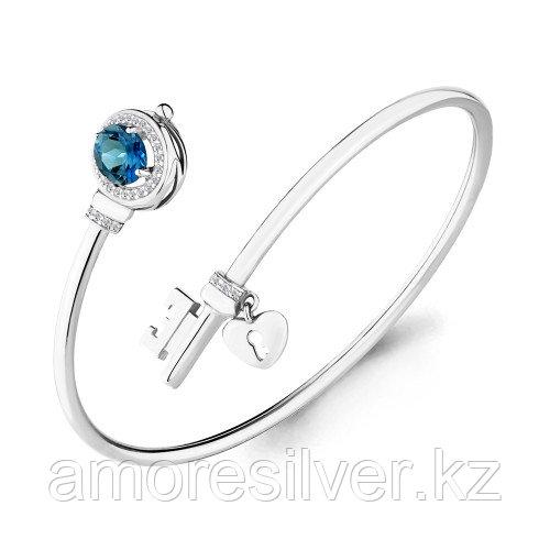 """Браслет Aquamarine серебро с родием, топаз фианит, """"halo"""" 7438408А"""