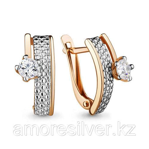 Серебряные серьги с фианитом   Aquamarine 46649#