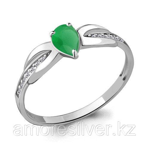 Кольцо из серебра с стеклом   Aquamarine 68500101Г размеры - 17,5