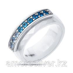 Серебряное кольцо с керамикой и фианитом   Teosa ZCR-2170-W-TC размеры - 17,5