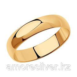 Простое обручальное кольцо  SOKOLOV 93110002 размеры - 16 16,5 17 17,5 18 18,5 19 19,5 20 20,5 21,5