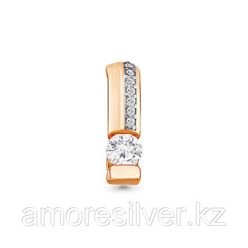 Серебряная подвеска с фианитом сваровски   Aquamarine 23622А#