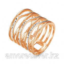 Серебряное кольцо   Красная Пресня 2308005-5 размеры - 18