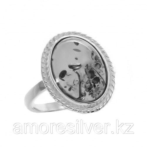 Кольцо из серебра с янтарем   ЯНТАРНАЯ ЛАГУНА 7LP349