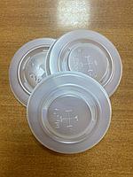 Крышки с прорезным отверстием для бумажных стаканов d=90mm