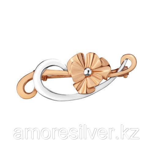 Серебряная брошь   Aquamarine 72674#